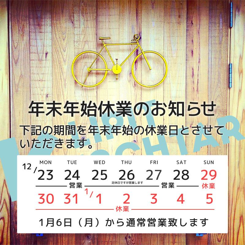 ☆本日のバイシクルガール☆ 自転車女子 自転車ガール ミニベロ クロスバイク ライトウェイ トーキョーバイク シュウイン ラレー ブルーノ おしゃれ自転車 マリン ターン シェファード_b0212032_15221212.jpeg