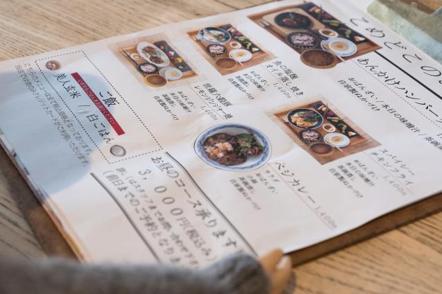 """秋の旅 ⑤ 尾道 """"こめどこ食堂"""" でランチ_e0369736_22470828.jpg"""