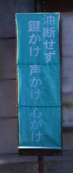 初夢_b0190540_19392712.jpg