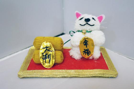 ポンポン人形 ~ 招き猫 ~_e0222340_1544305.jpg