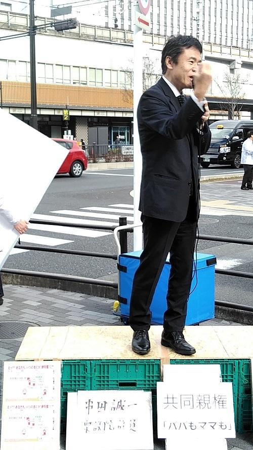 2019年12月14日 串田議員の演説写真 cari.jp_a0392441_12480601.jpg