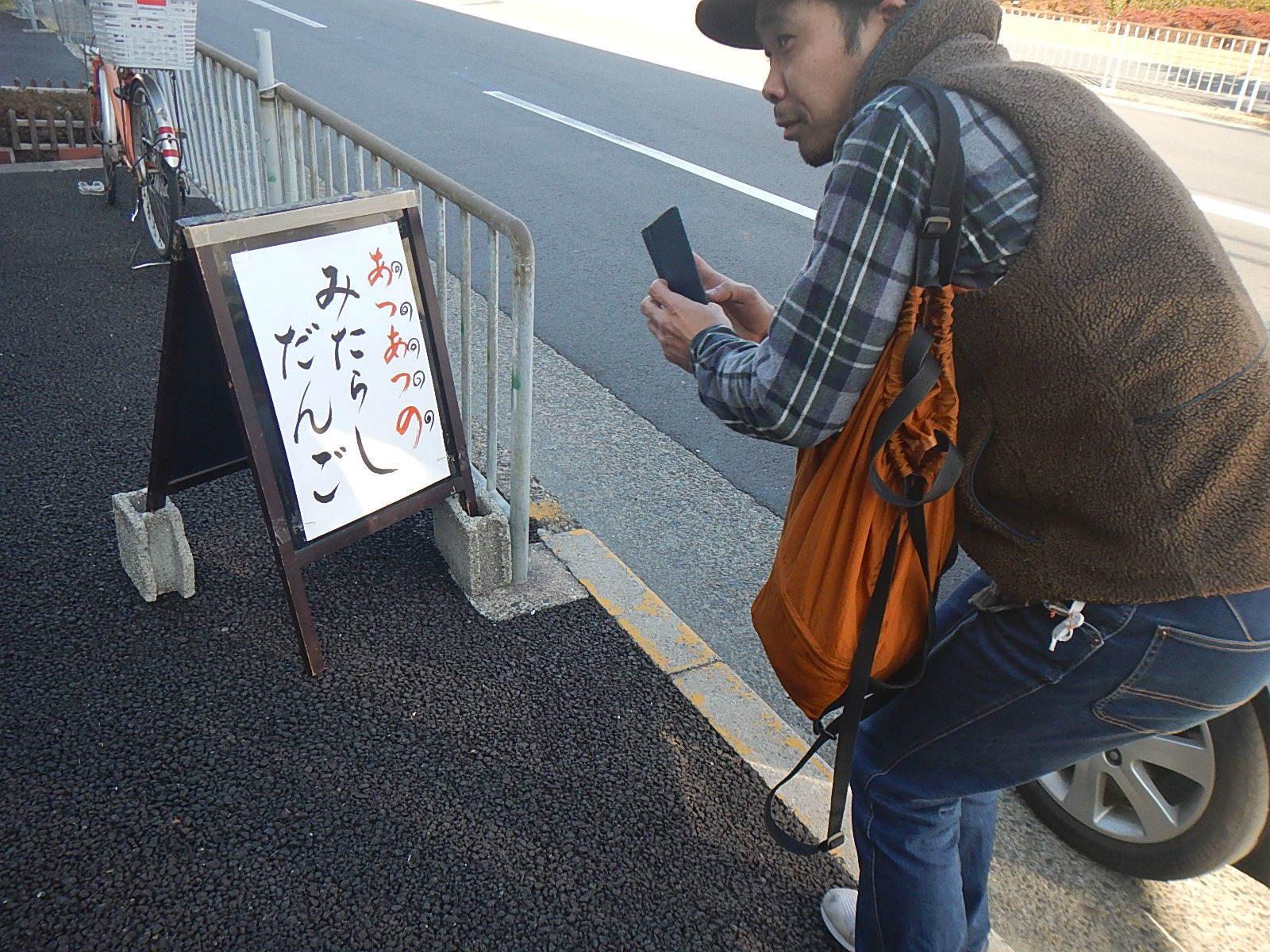 2nd おっさんぽ in 少林寺町_a0386742_10534843.jpg