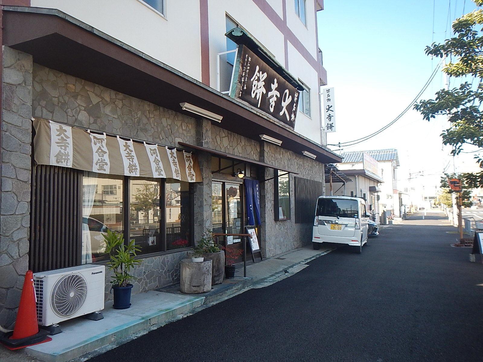 2nd おっさんぽ in 少林寺町_a0386742_10535258.jpg