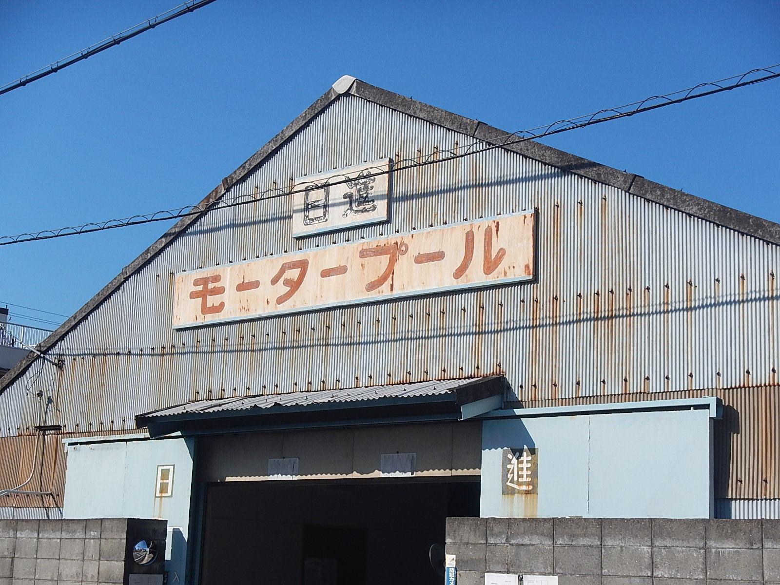 2nd おっさんぽ in 少林寺町_a0386742_10535476.jpg