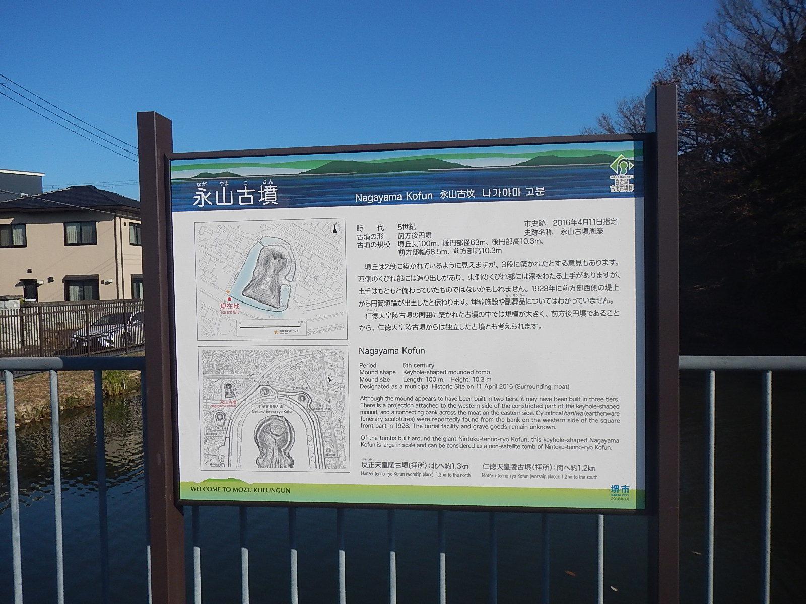 2nd おっさんぽ in 少林寺町_a0386742_10540153.jpg