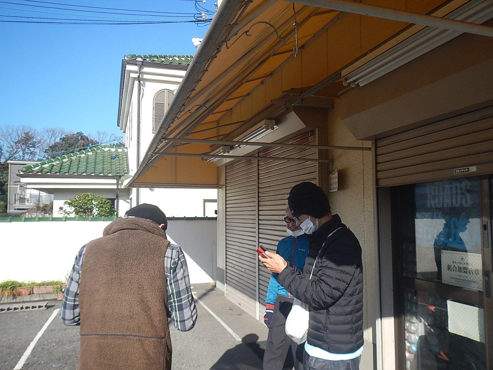 2nd おっさんぽ in 少林寺町_a0386742_10540302.jpg