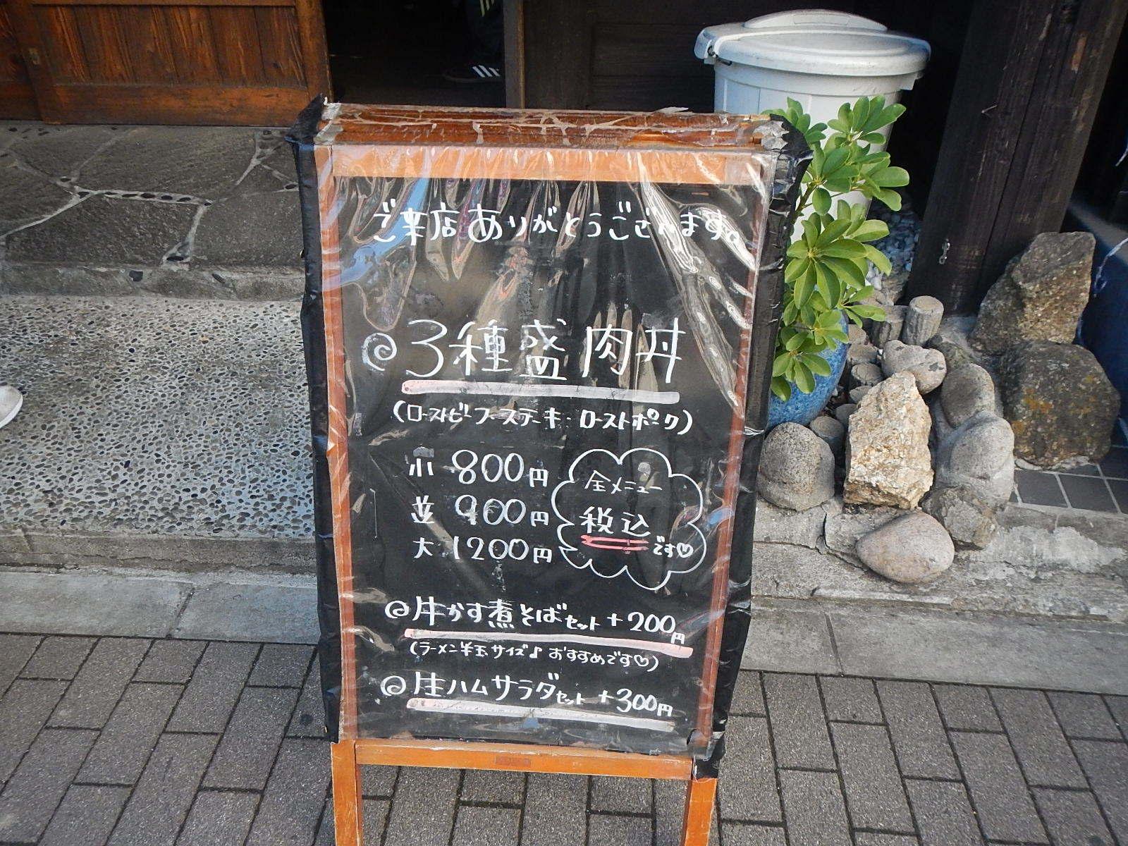 2nd おっさんぽ in 少林寺町_a0386742_10553868.jpg