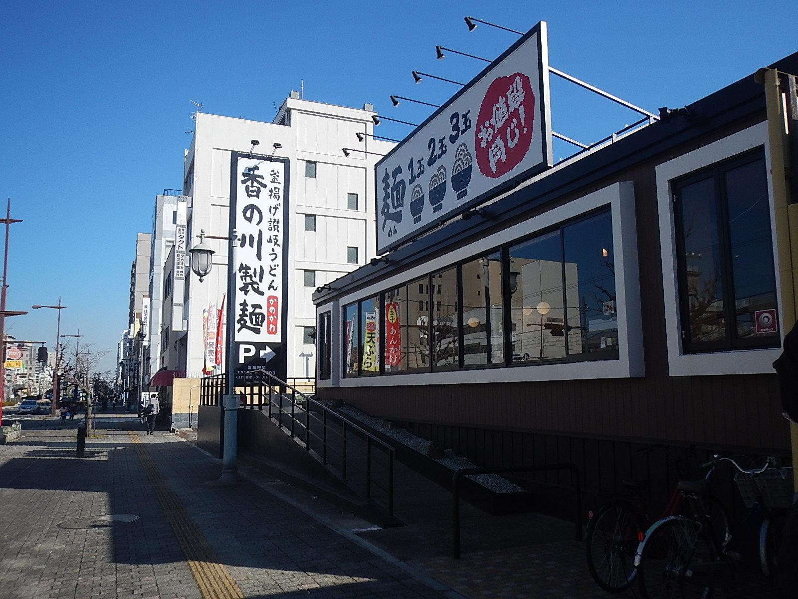 2nd おっさんぽ in 少林寺町_a0386742_10554751.jpg