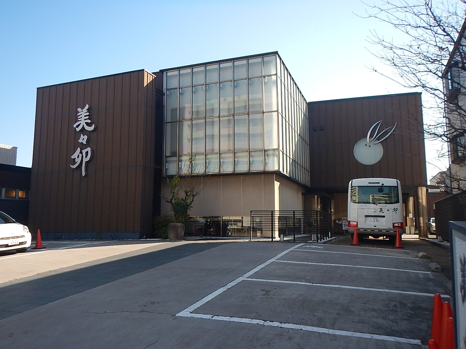 2nd おっさんぽ in 少林寺町_a0386742_10555057.jpg