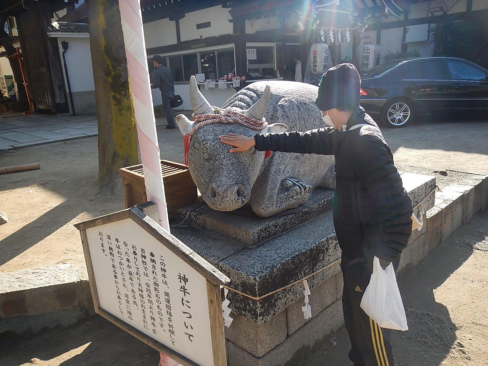 2nd おっさんぽ in 少林寺町_a0386742_10563070.jpg