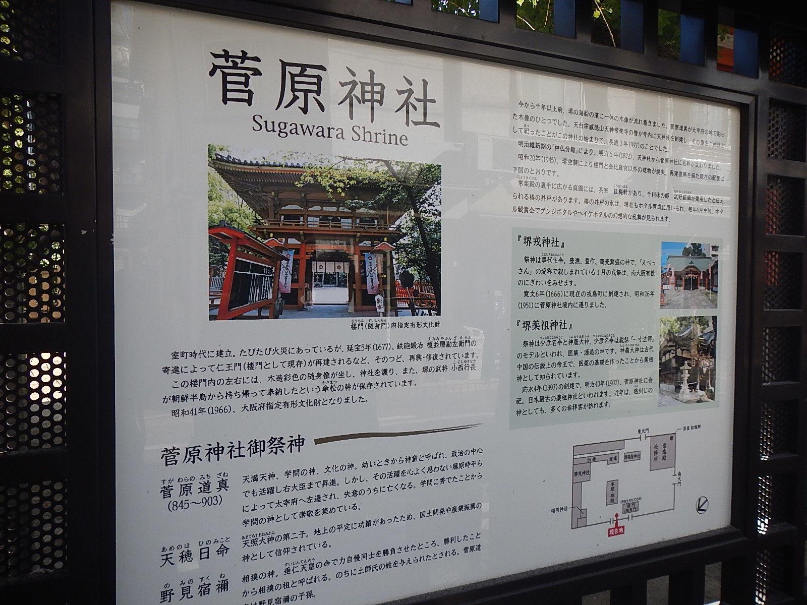 2nd おっさんぽ in 少林寺町_a0386742_10563339.jpg