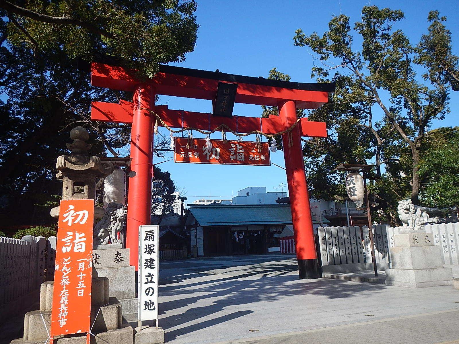 2nd おっさんぽ in 少林寺町_a0386742_10563654.jpg