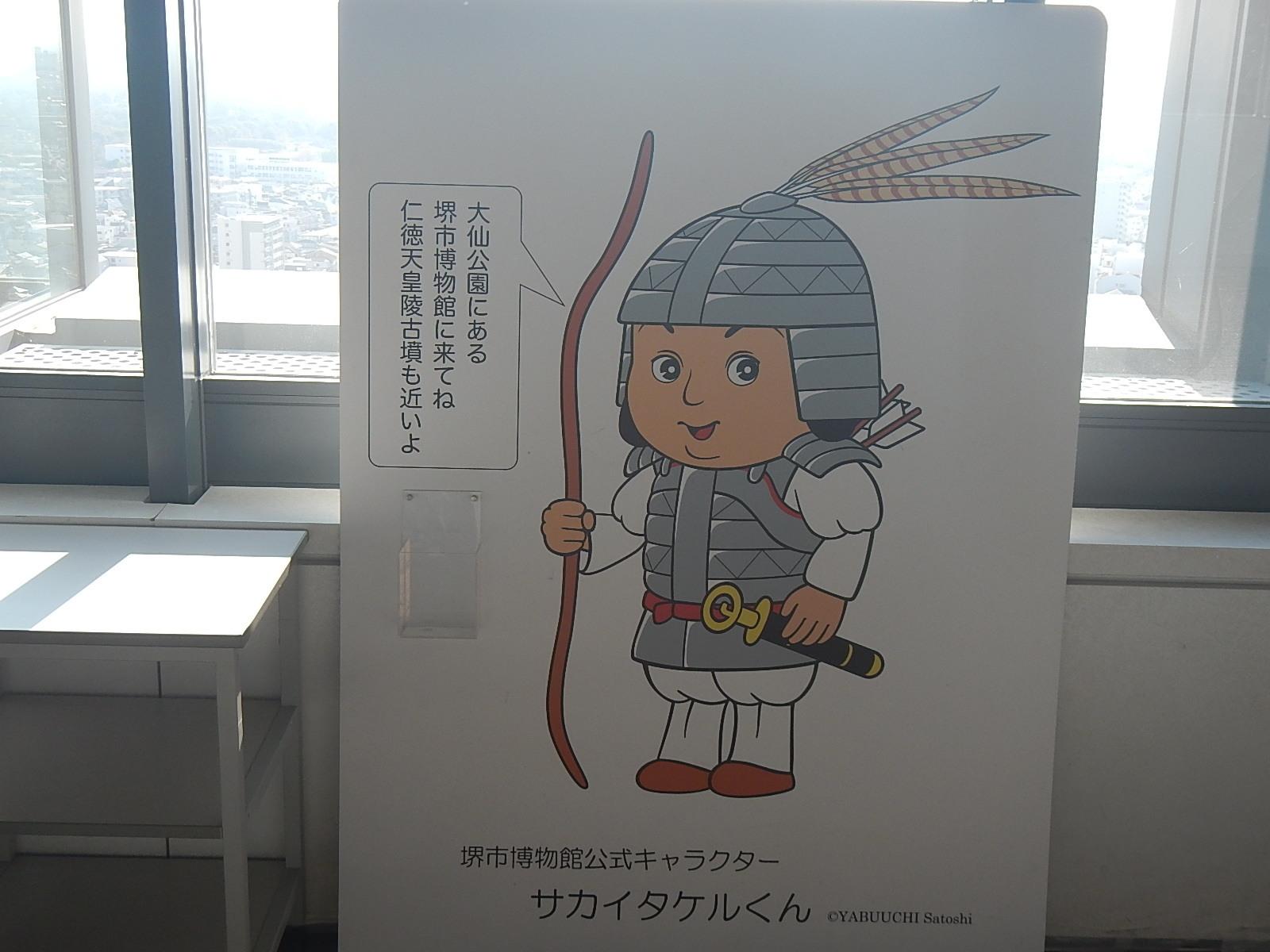 2nd おっさんぽ in 少林寺町_a0386742_10584334.jpg