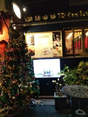 191225  子どもの頃、夢みてたクリスマスが…_f0164842_11365928.jpg