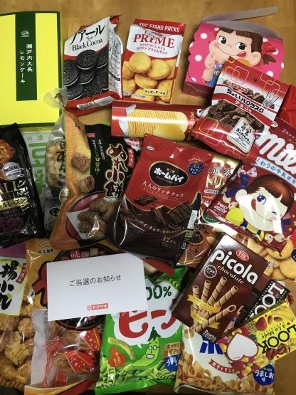 お菓子_e0179943_17323827.jpeg