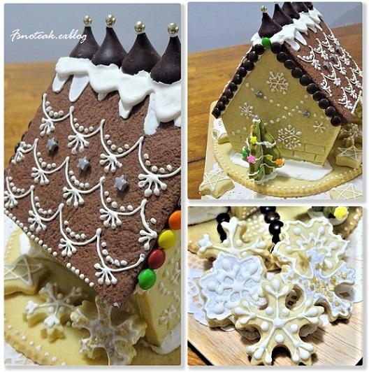 急いだ Christmas Eve Dinner_d0356844_04382366.jpg