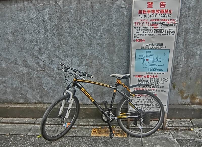 北千住 (3) 西口 自転車のある風景_b0408745_21284510.jpeg