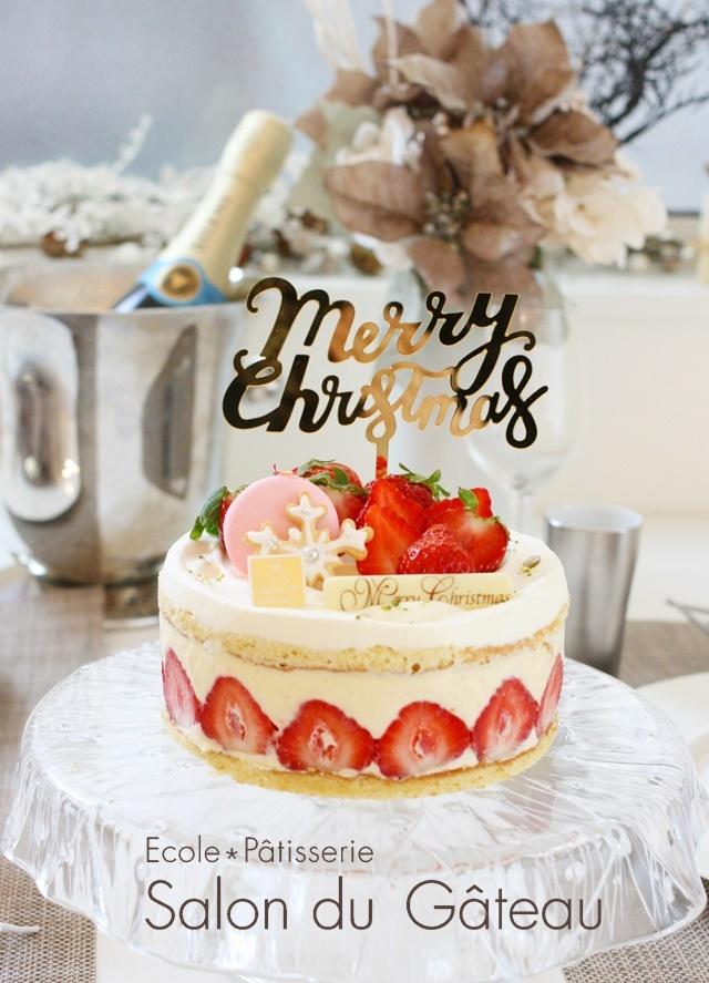 Merry Christmas!!_c0193245_19531829.jpg