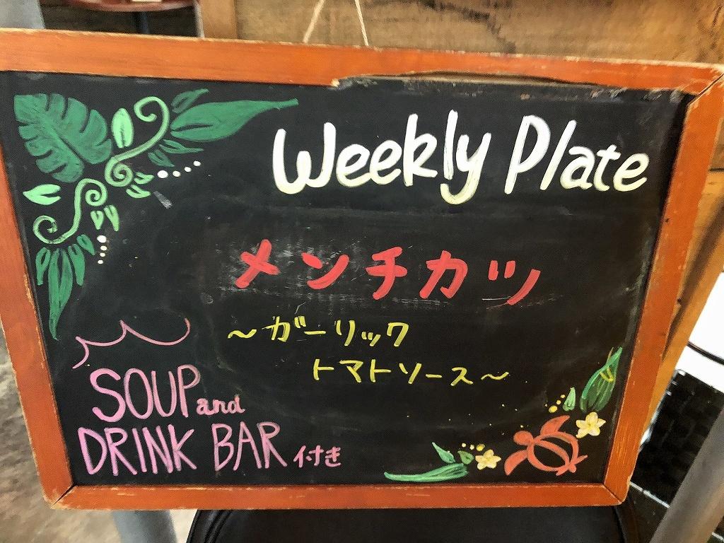 Aloha Table@大崎_a0384046_18535875.jpg