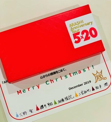 クリスマスプレゼント_b0145846_17074156.jpg
