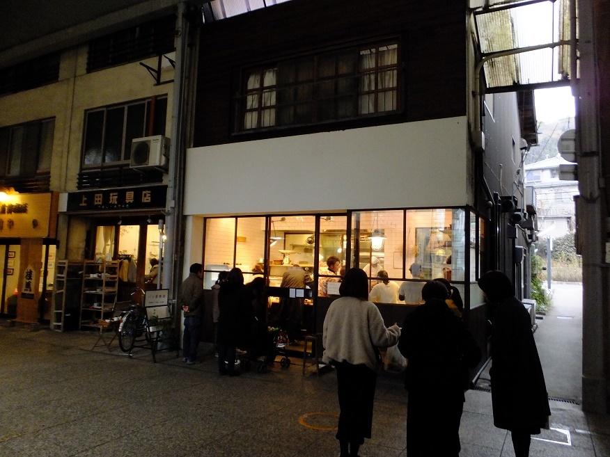 ぶらり広島の旅5_e0193247_16500858.jpg