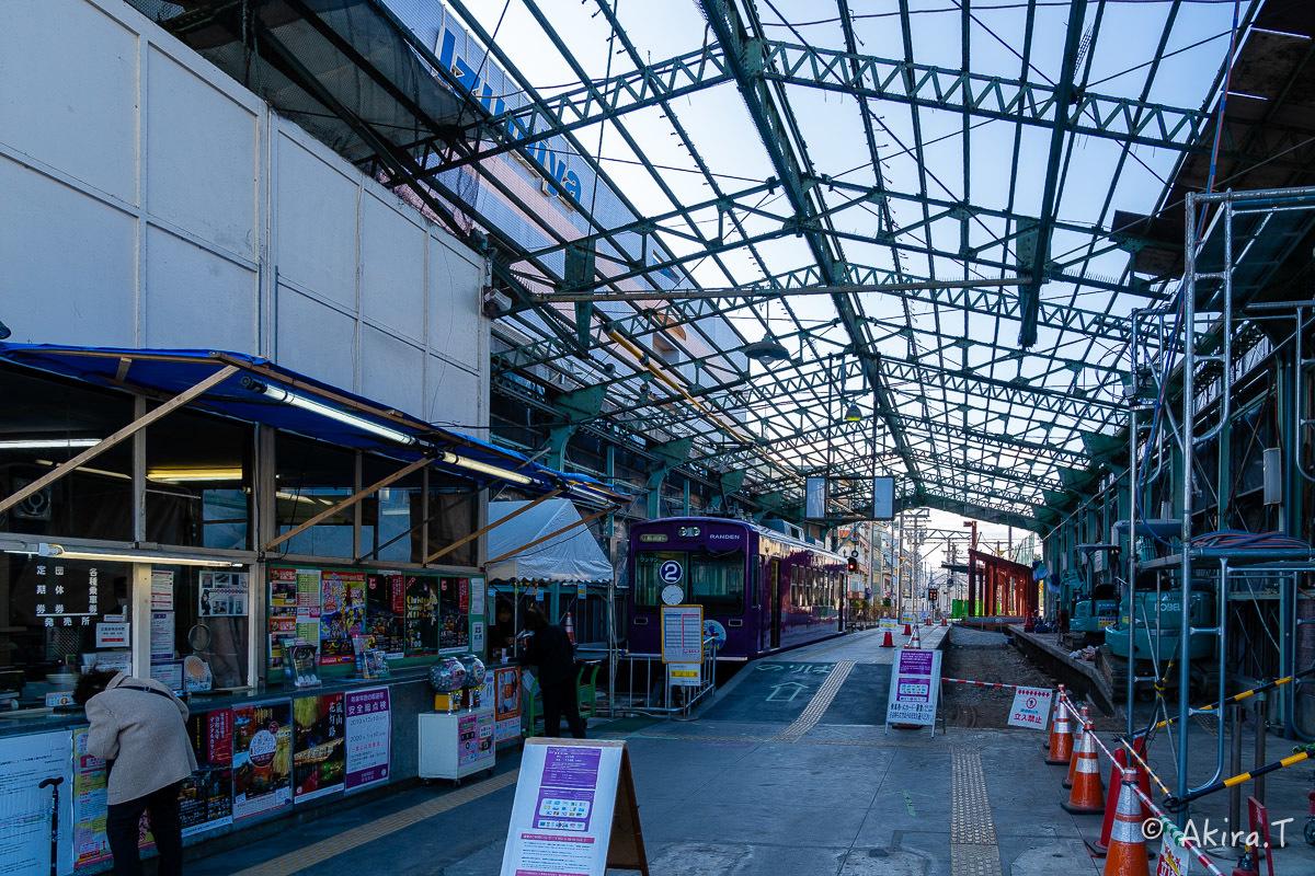 嵐電 北野白梅町駅..._f0152550_21443883.jpg