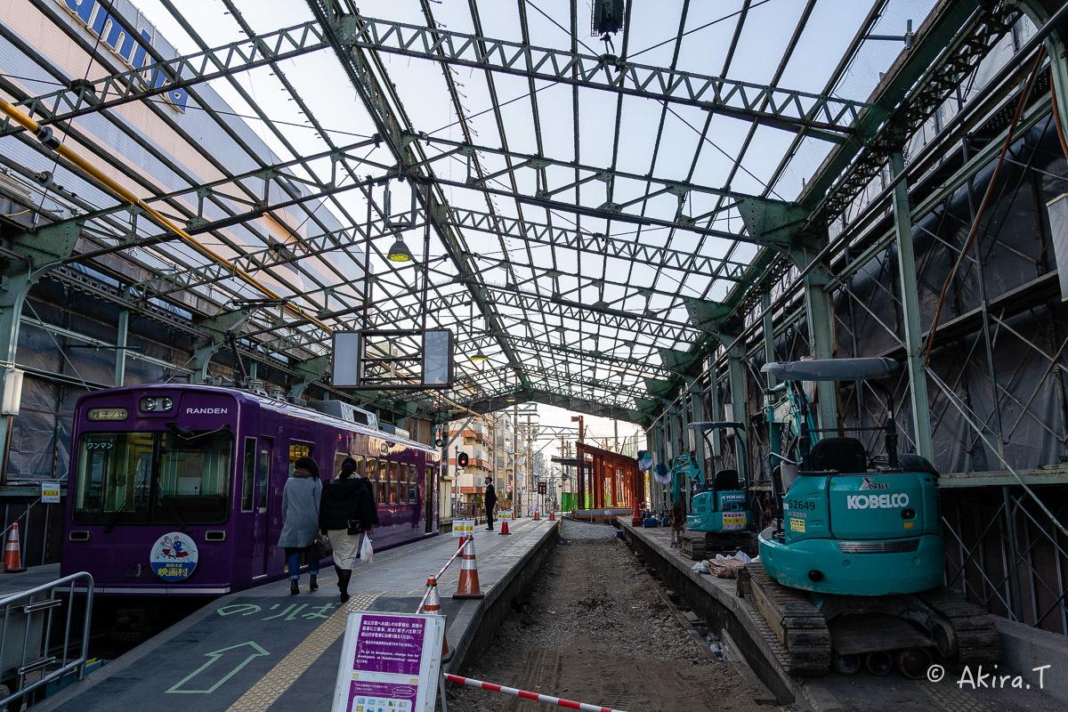 嵐電 北野白梅町駅..._f0152550_21444832.jpg