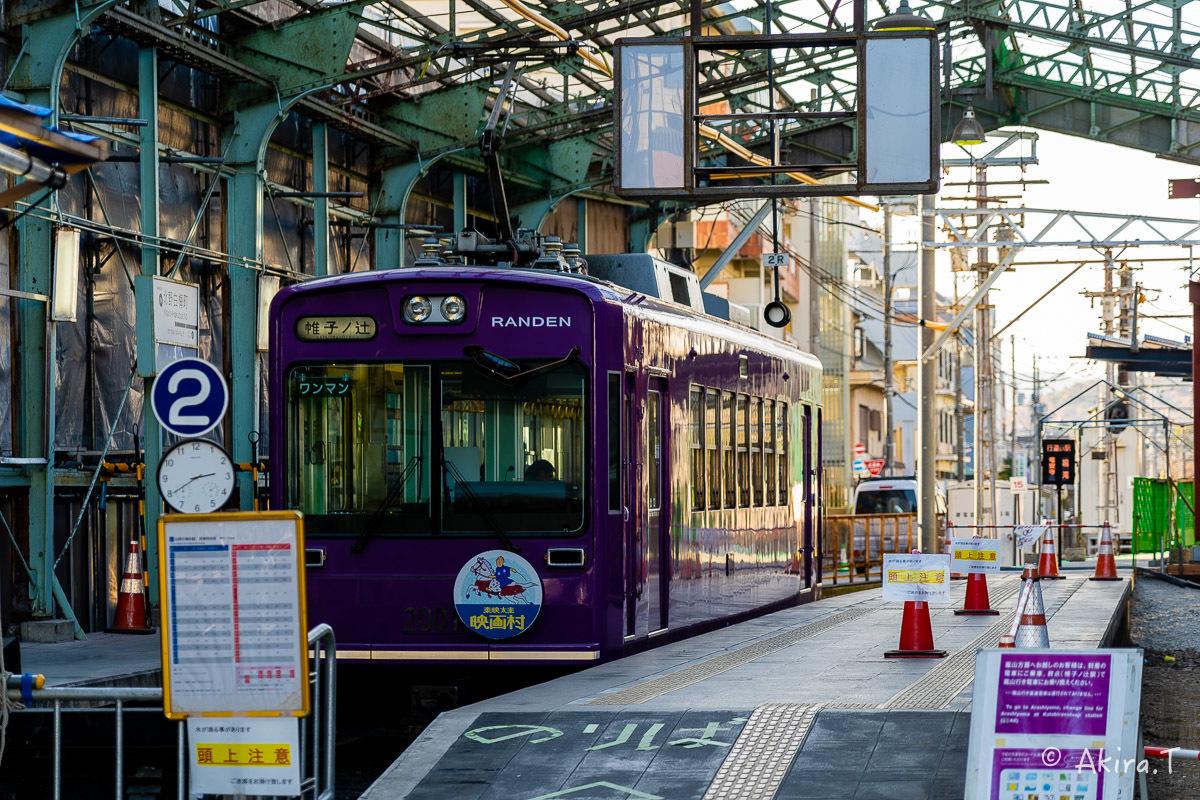 嵐電 北野白梅町駅..._f0152550_21445848.jpg
