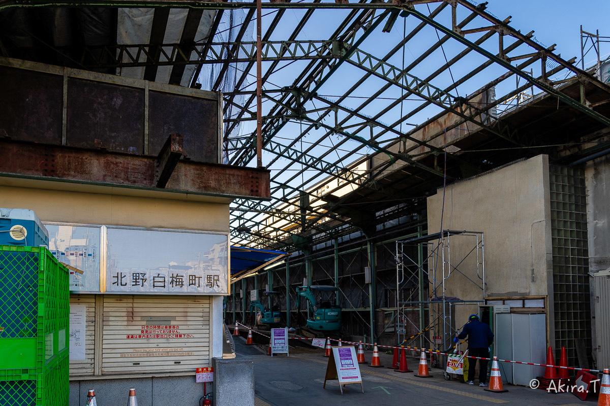 嵐電 北野白梅町駅..._f0152550_21451885.jpg