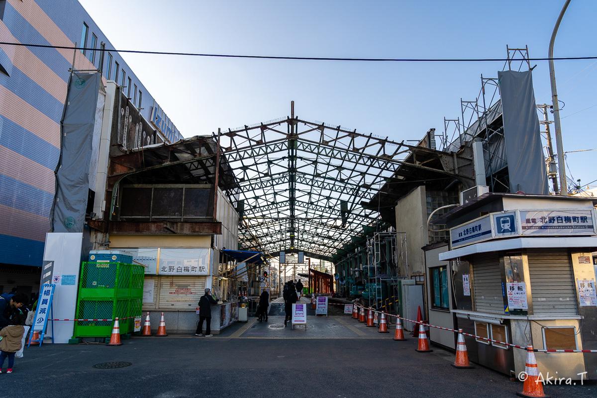 嵐電 北野白梅町駅..._f0152550_21460957.jpg