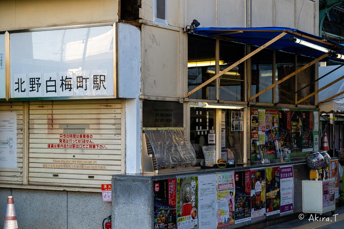 嵐電 北野白梅町駅..._f0152550_21483868.jpg