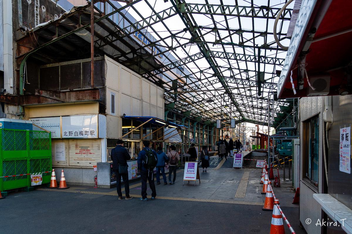 嵐電 北野白梅町駅..._f0152550_21484900.jpg