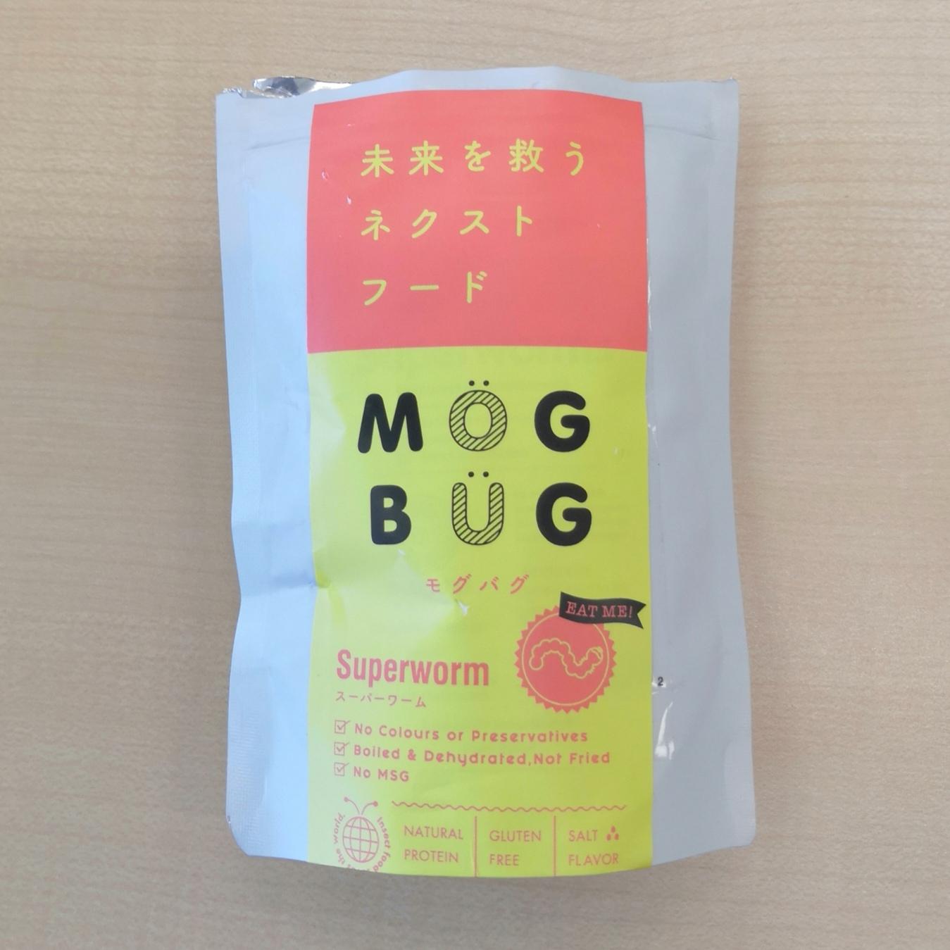 虫さん達のクリスマスプレゼント~☆ #昆虫食_a0004752_08190161.jpg