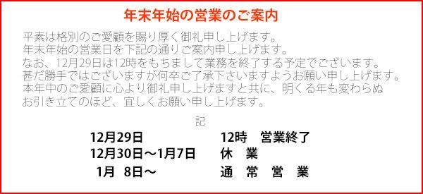 ドライブチェーンが ‼_e0114857_10285469.jpg