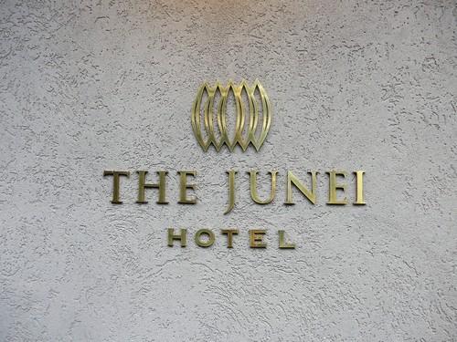 京都御所西「THE JUNEI HOTEL」に泊まる。_f0232060_14101022.jpg