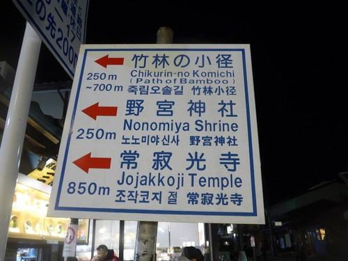 京都御所西「THE JUNEI HOTEL」に泊まる。_f0232060_14251520.jpg