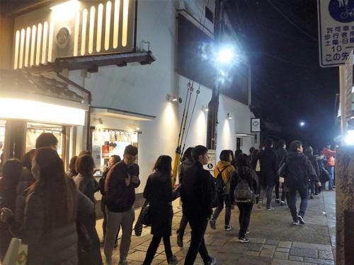 京都御所西「THE JUNEI HOTEL」に泊まる。_f0232060_1425629.jpg