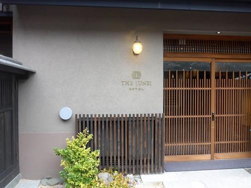 京都御所西「THE JUNEI HOTEL」に泊まる。_f0232060_1495656.jpg