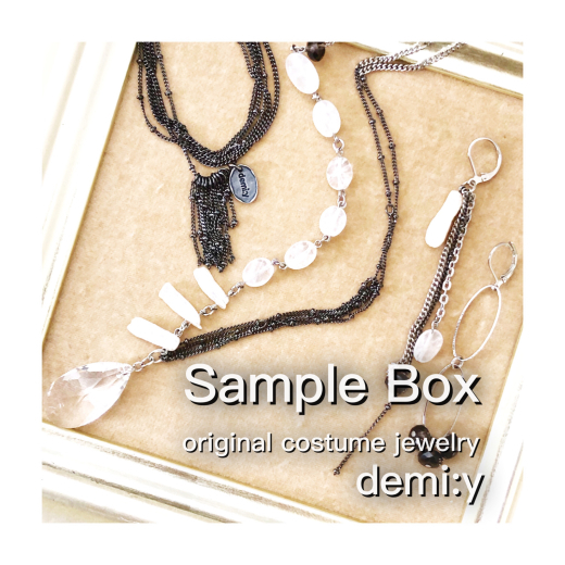 【Sample Box】SB032_f0156861_18170160.jpg