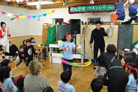 パル教室クリスマスパーティー2019レポート③_a0239665_00183326.jpg