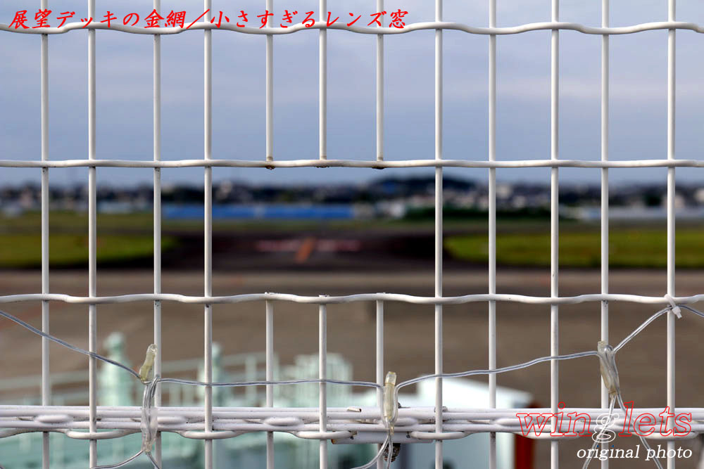 '19年 高知空港レポート ・・・付録・・・ 高知県消防防災航空隊/JA05FD_f0352866_22144750.jpg