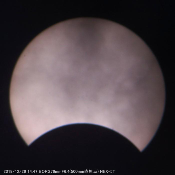 部分日食観望会は晴れのち曇りのち雨_a0095470_22100701.jpg