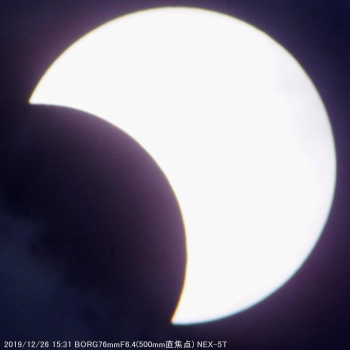 部分日食観望会は晴れのち曇りのち雨_a0095470_22111316.jpg