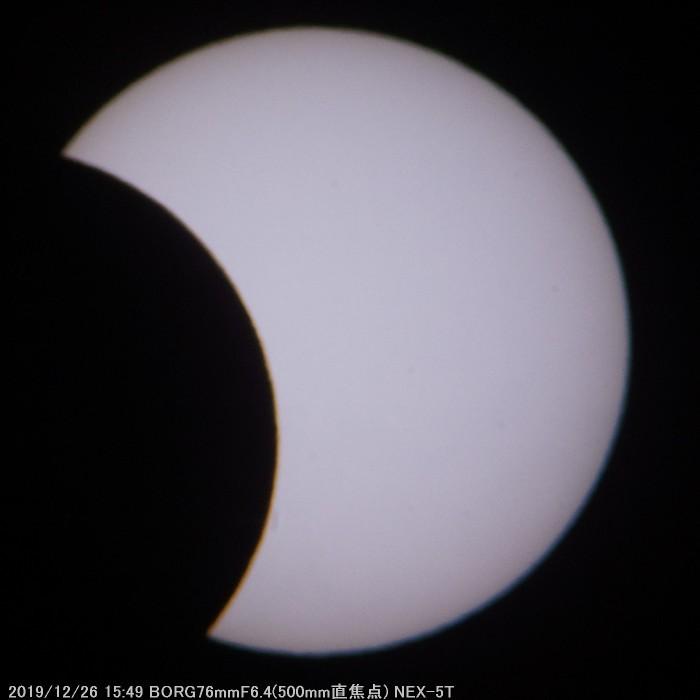 部分日食観望会は晴れのち曇りのち雨_a0095470_22115520.jpg