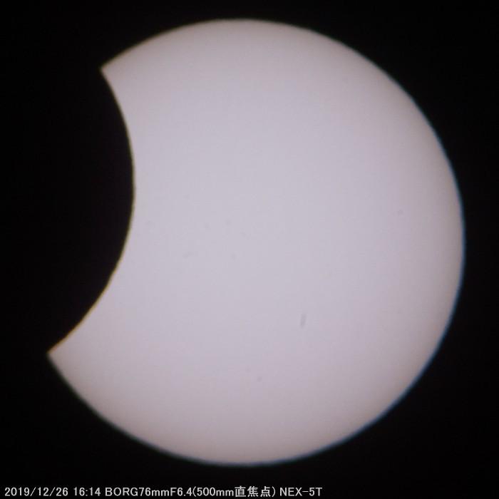 部分日食観望会は晴れのち曇りのち雨_a0095470_22125945.jpg