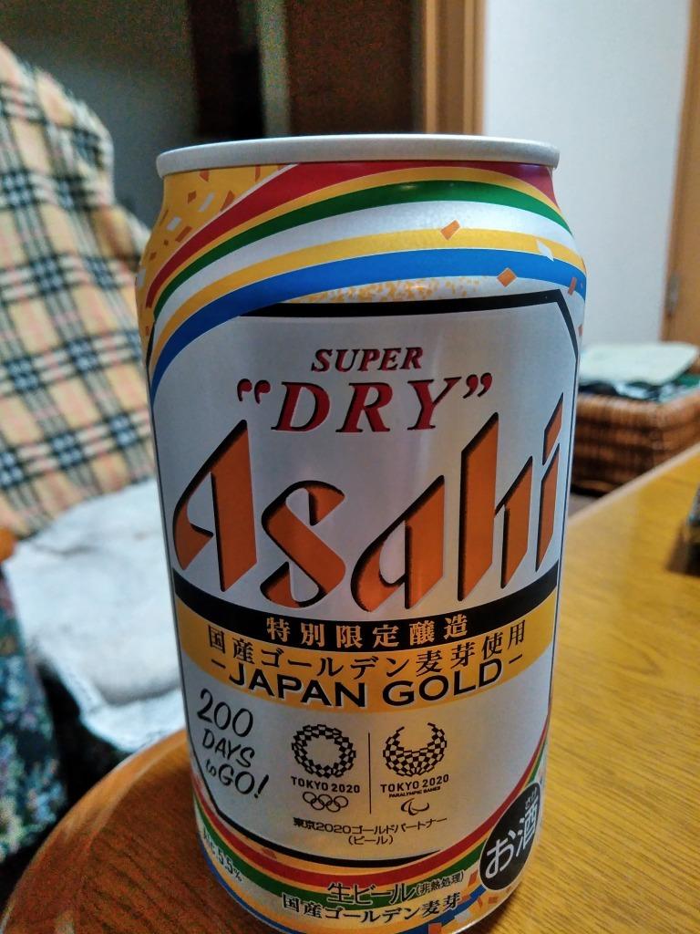 家で飲んだ一番搾り以外のビール 2019!_d0061678_09464277.jpg