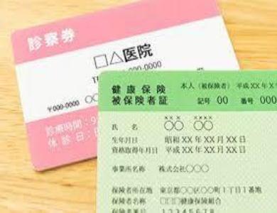 《 日本とアメリカ合衆国の医療制度 》_c0328479_16272764.jpg