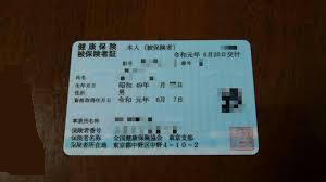 《 日本とアメリカ合衆国の医療制度 》_c0328479_16273891.jpg