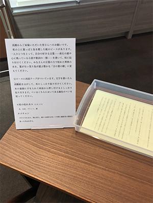 今日は仕事納め、そして「俳人・髙柳克弘の世界」展。_f0071480_17563552.jpg