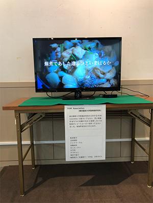 今日は仕事納め、そして「俳人・髙柳克弘の世界」展。_f0071480_17574223.jpg
